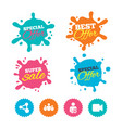 group of people and share icons video camera vector image vector image