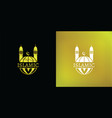 islamic logo template vector image