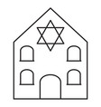 synagogue line icon vector image