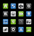 web developer icons - gelbox series vector image