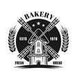 windmill black emblem or badge for bakery vector image vector image