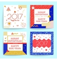 Christmas and New Year greeting cards vector image vector image