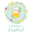 cute easter card with bunny in basket vector image