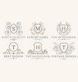 retro royal vintage shields logotype set vector image