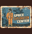 space exploration center rusty metal plate vector image vector image