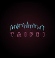 taipei skyline neon style in editable file vector image vector image