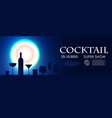 cocktail party poster template with glasses vector image