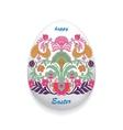 Floral ornamental eggs