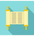 old book rolled papyrus icon flat style vector image