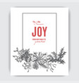 invitation for a christmas holiday greeting card vector image vector image