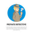 private detective banner template police vector image vector image