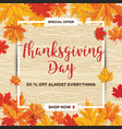 thanksgiving day 11 vector image vector image