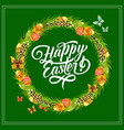 easter egg frame greeting card for spring holiday vector image vector image