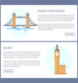london tower bridge big ben vector image