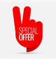 sale sticker of special offers vector image vector image