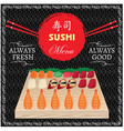 background with seafood for sushi menu vector image vector image