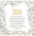 hand drawn flower invitation card vector image vector image