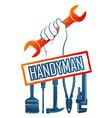 handyman repair symbol vector image vector image