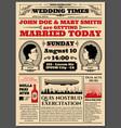 Vintage newspaper front page wedding invitation vector image