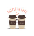 coffee in love two kiss cup background imag vector image
