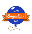 happy sagaalgan day greeting emblem vector image vector image