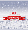 merry christmas card with snow holiday vector image