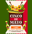 mexican cinco de mayo holiday fiesta party banner vector image vector image
