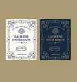 vintage label design set with an example of your vector image