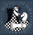chess game chess vector image vector image