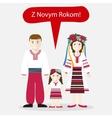 Ukrainians People Congratulations Happy New Year vector image vector image