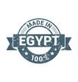 egypt stamp design vector image vector image