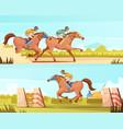 equestrian sport horizontal banner vector image vector image