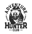 hunter club t-shirt print wild grizzly bear vector image