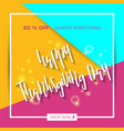 thanksgiving day 13 vector image vector image