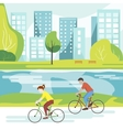 Cyclists in the Park vector image