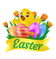 cute smiling yellow chick hugging painted eggs on vector image vector image