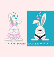 funny cartoon easter bunny in shape an egg vector image vector image
