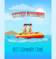 lovely summer best summertime people banana boat vector image vector image