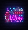 wine shop neon sign wine bar concept vector image