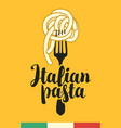 banner with italian pasta on a fork vector image