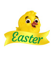 cute smiling yellow chick with easter ribbon vector image vector image