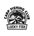 carp fishing club emblem template with vector image vector image