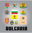 official government elements of bulgaria vector image vector image