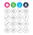universal icon information shopping and shower vector image vector image