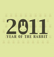 2011 year rabbit vector image vector image