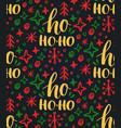 christmas seamless pattern with ho ho-ho vector image vector image