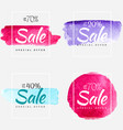 final sale watercolor paint abstract textured vector image vector image