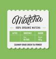 matcha tea vintage retro label vector image