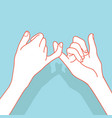 pinky promise hands orange line concept vector image vector image