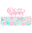 bouquet flowers greeting card with text vector image vector image